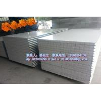 江苏欧泰高强度50mm金属面机制硫氧镁彩钢夹芯板