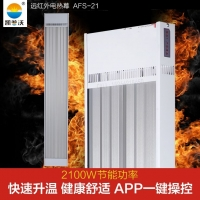 供应学电采暖设备学校采暖系统学校电采暖