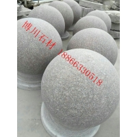 山东挡车石球风水球挡车柱障碍球石材圆柱台阶石护坡石