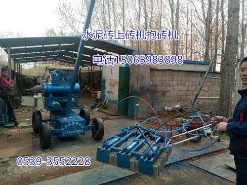 水泥砖夹砖机设备厂