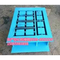 水泥砖模具砖机模具