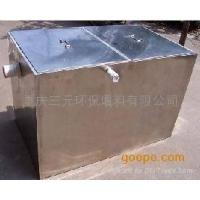 GYQ型隔油器(油水分离器)