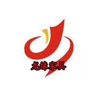 东莞市龙缘家具有限公司