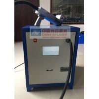武汉中光谷激光GGJG-Q系列手持式激光除锈机