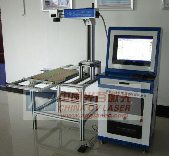 武汉中光谷激光GGJG-Q系列激光除锈机