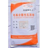 瓷砖腻子专用可再分散乳胶粉