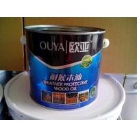 欧亚耐候木油  防腐木专用木器漆 油性木器涂料