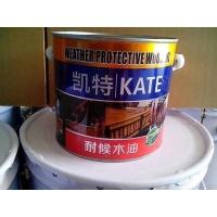凯特耐候木油,木蜡油,高光木蜡油