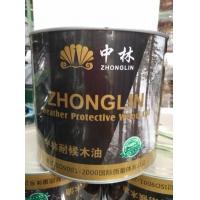 中林耐候木油,木蜡油,户外高光木油