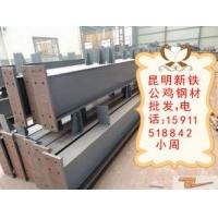 /今日云南钢结构加工/昆明钢结构建筑/钢板加工