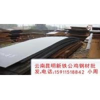 云南造船板/昆明造船板/造船板哪里便宜