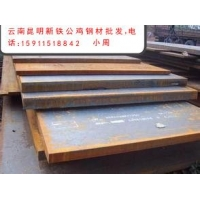 今日云南昆明低合金板Q345材质钢板