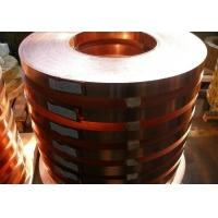 模具铜板,变压器专用铜箔,定做1米宽铜带