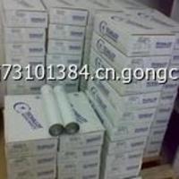 ALLOY 182 ENiCrFe-3镍基焊条