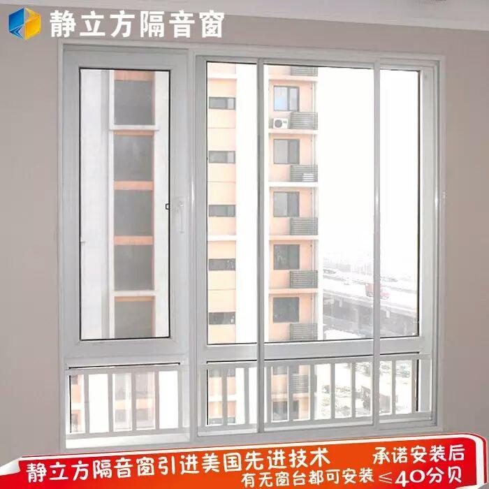 湖南静立方隔音窗消除噪音健康生活
