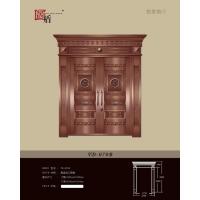图盾铜门070b