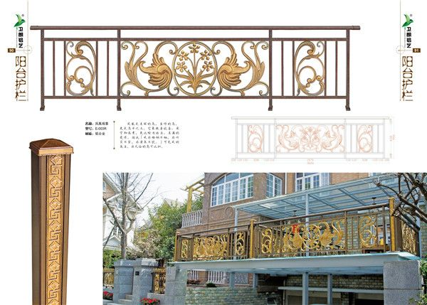 阳台护栏,栏杆,木栏杆,艺术栏杆