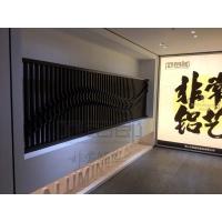 阿铝郎现代风格铝合金阳台护栏:涟漪