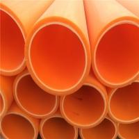 mpp电力管 现货供应mpp电力电缆保护管