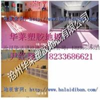 山西幼儿园地板,供应幼儿园地板