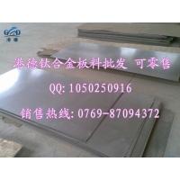 厂家供应TC4钛合金光棒 TC4钛合金薄板批发