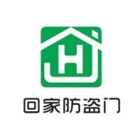 浙江永康互惠工贸有限公司