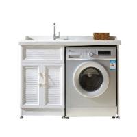 好运莱全铝家居-洗衣柜系列