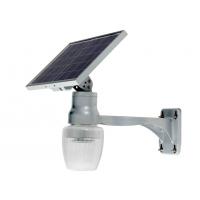 优源节能一体化太阳能庭院灯,环保省电