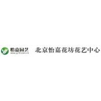 北京怡嘉美景科技发展有限公司