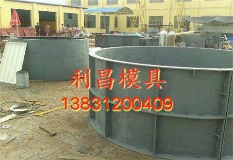 三格式化粪池模具,标准组合式化粪池钢模具