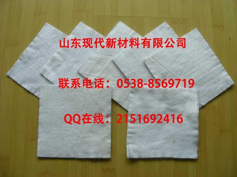 烧毛长丝土工布无纺布山东现代应用分广泛