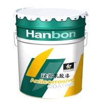 漢邦乳膠漆-香港漢邦H806環保建筑膠水