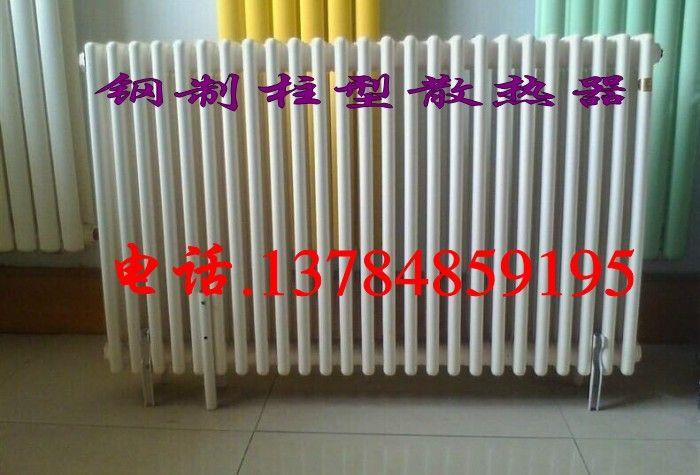 钢制柱式散热器闪光焊接钢管系列柱型散热器