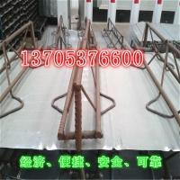 金恒隆 鋼筋桁架樓承板TD2-80