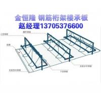 供应钢筋桁架楼承板TD1-70楼承板 钢结构建材