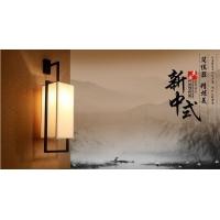 SAM三米照明 B001床头灯 现代古典中式壁灯