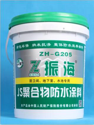 屋顶防水涂料 JS防水材料 太原大山振海 环保安全
