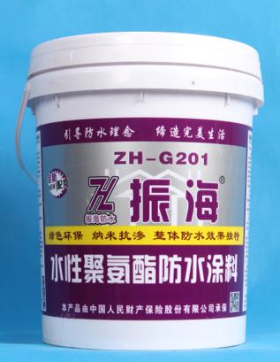 水性聚氨酯防水涂料 大山振海 河南防水涂料