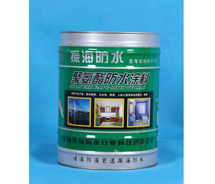 振海水性聚氨酯防水涂料 室内防水涂料