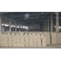 供青海混凝土外加剂和西宁灌浆料