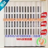 天津pvc玻璃折叠帘室内简易门家庭浴室客厅隔断推拉卧室商铺