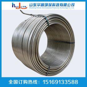 加工生产各种不锈钢管