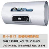 四川储水式电热水器