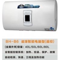 广樱烟机电热水器灶具