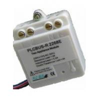 PLCBUS-R2264微型灯光控制器-双路