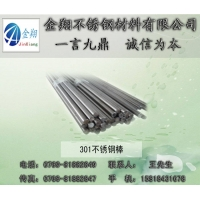 浙江410不锈钢棒,416不锈钢棒,420不锈钢棒
