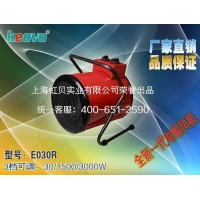 上海凯美恒移动式取暖器 电暖风机
