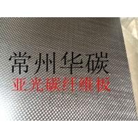 碳纤维板3K,订做板材,碳纤维板厂家