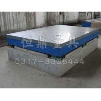 厂家供应铸铁平板 大型电机实验平台 检测平台精度高