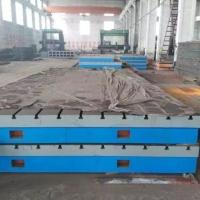 河北恒鼎铸铁划线平板精密设备